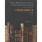 Great Mathematics Books of the Twentieth Century: Ji, Lizhen