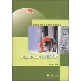 9787040376289: CNC technology curriculum reform experiment teaching : Mastercam Tutorial Project(Chinese Edition)