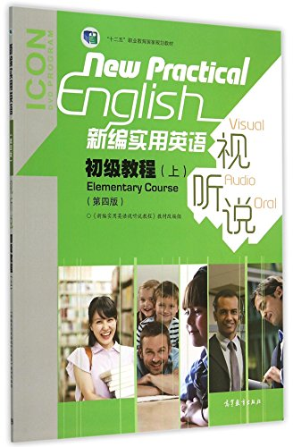 9787040420838: New Practical English Visual Audio Oral Elementary Course