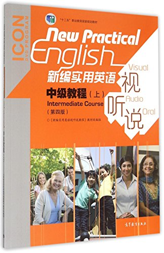 9787040420852: New Practical English:Visual Audio Oral Intermediate Course (The First Volume;with CD)