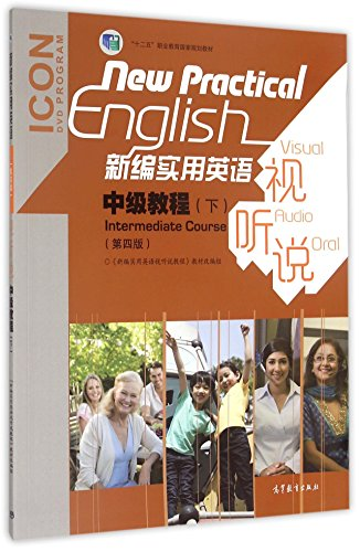 9787040420869: New Practical English:Visual Audio Oral Intermediate Course (The Second Volume;with CD)