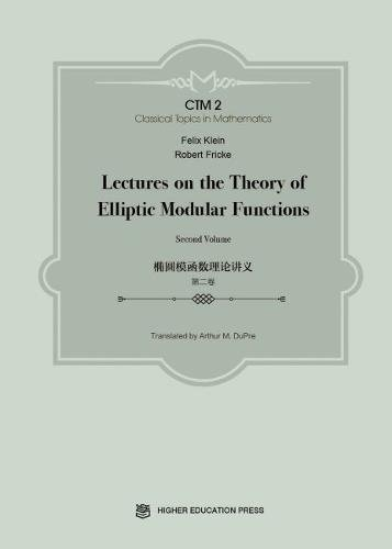 9787040478372: Lectures on the Theory of Elliptic Modular Functions