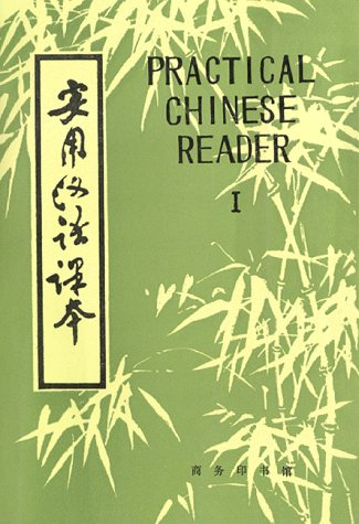 Practical Chinese Reader: Elementary Course, Book 1: Beijing Languages Institute