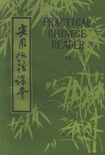 9787100005104: Practical Chinese Reader: v. 6