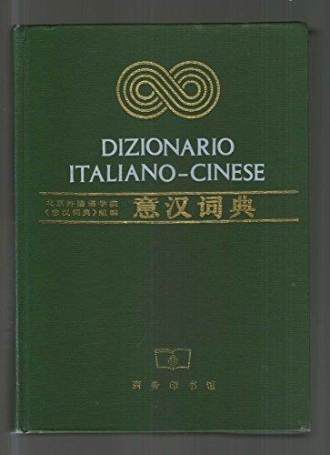 Dizionario Italiano-Cinese: Commercial Press