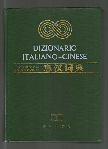 9787100005814: Dizionario Italiano-Cinese