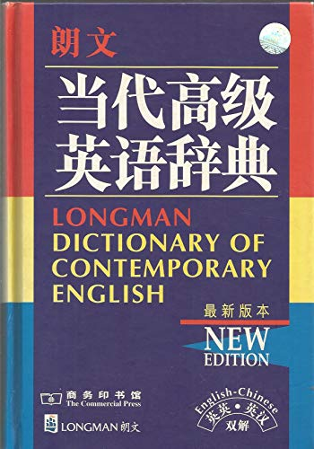 Longman Dictionary of Contemporary English [English Chinese]: Davis, Kelly