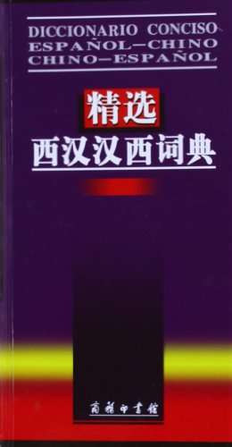 9787100037570: Diccionario conciso espanol-chino chino-espanol