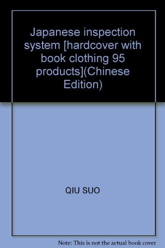 Japanese inspection system [hardcover with book clothing 95 products](Chinese Edition): BEN SHE.YI ...