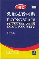 Longman Pronunciation Dictionary (hardcover)(Chinese Edition): YING)WEI ER SI