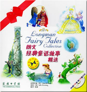 Longman Classic Fairy Stories (with CD 10)(Chinese Edition): BEN SHE.YI MING