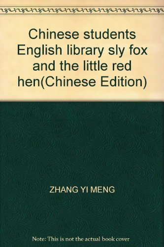 Chinese students English library sly fox and the little red hen(Chinese Edition): ZHANG YI MENG