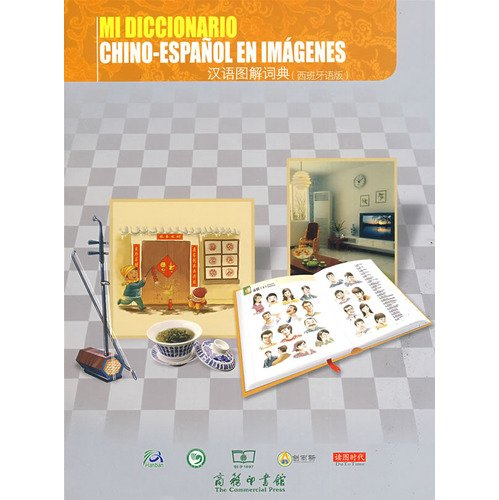 My Chinese Picture Dictionary(Spanish Edition)(Chinese Edition): Edited by Wu Yuemei (U.S.A)