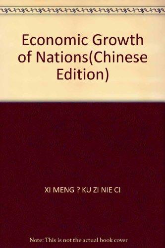 Economic Growth of Nations(Chinese Edition): XI MENG ? KU ZI NIE CI