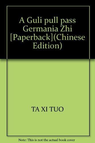 A Guli pull pass Germania Zhi [Paperback](Chinese Edition): TA XI TUO