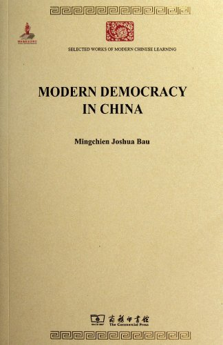 Modern Democracy In China (Chinese Edition): Bao Ming Qian