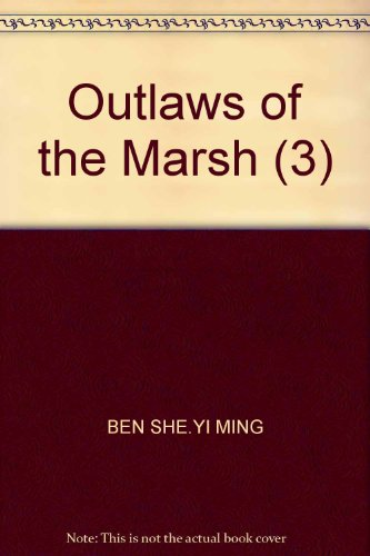 9787101014945: Outlaws of the Marsh (3)