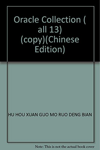 Oracle Collection (all 13 ) Hardcover(Chinese Edition): GUO MO RUO ZHU BIAN