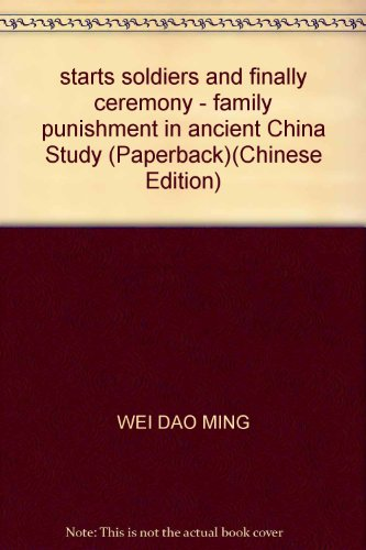 Soldiers began and ended the ceremony - the study of ancient ethnic Chinese criminal(Chinese ...