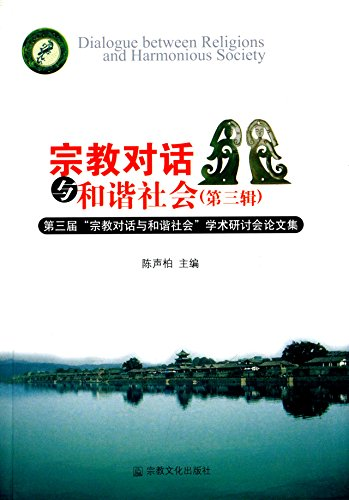 The construction of the regional culture and retreating: 8th influx of school International ...