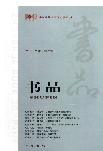 Second Series of Books in 2012 50% 700.000 kinds of audio books cap ! 200.000 kinds of books 6 fold...