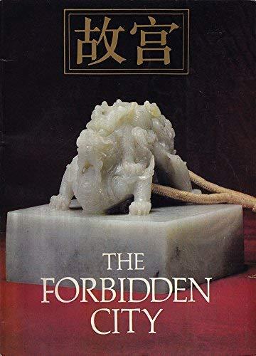 9787102000589: The Forbidden City