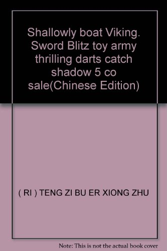 Shallowly boat Viking. Sword Blitz toy army thrilling darts catch shadow 5 co sale(Chinese Edition)...