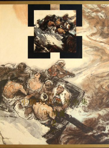 Chinese Modern Art Works - Chinese Painting People
