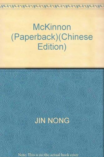 McKinnon 32(Chinese Edition): BEN SHE BIAN