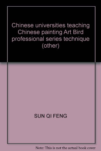 9787102043067: Chinese universities teaching Chinese painting Art Bird professional series technique (other)