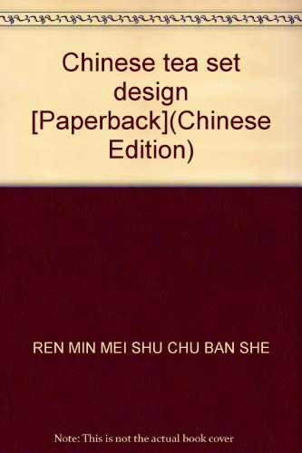 Chinese tea set design(Chinese Edition): REN MIN MEI SHU CHU BAN SHE ZHU BIAN