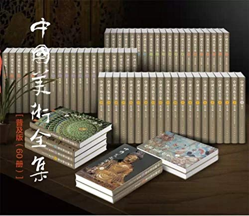 China complete works of art(Chinese Edition): LI KE RAN