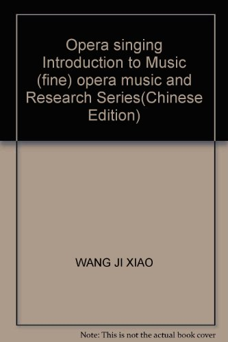 Opera singing Introduction to Music (fine) opera: WANG JI XIAO