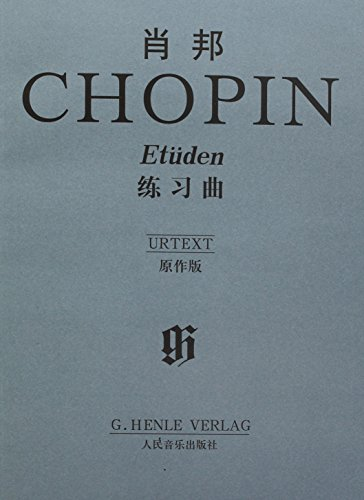 9787103024133: Chopin EtudesOriginal Edition (Chinese Edition)