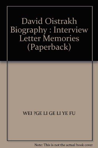 9787103035504: David Oistrakh Biography : Interview Letter Memories (Paperback)