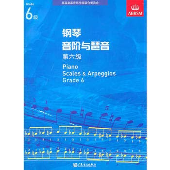 9787103040843: piano scales and arpeggios (level 6)(Chinese Edition)