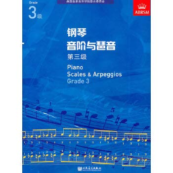 9787103040874: piano scales and arpeggios (level 3)(Chinese Edition)