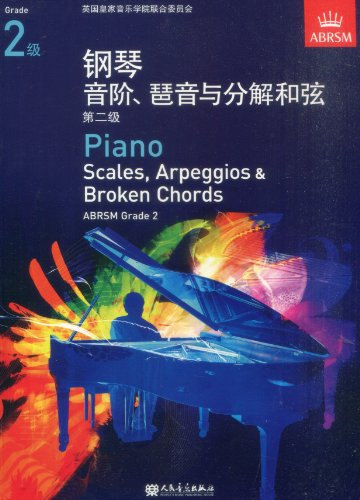 Piano Exam Selected Works (with CD-ROM Level: YING GUO HUANG