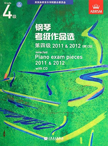 Piano Exam Selected Works (with CD-ROM first: YING GUO HUANG