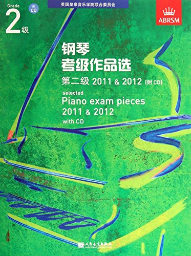 Selected Piano Exam Pieces 2011 & 2012(Chinese: YING GUO HUANG