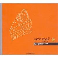 9787104019954: Waffle Boy(Chinese Edition)