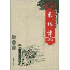 Book (hardcover): yi ming