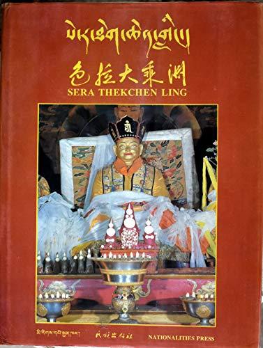 9787105025343: Se-ra Theg-chen-glin =: Sela Dachengzhou = Sera Thekchen Ling