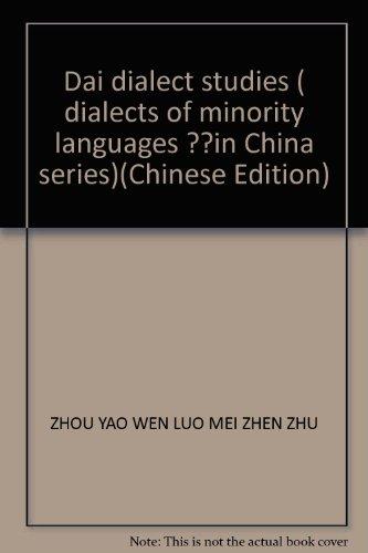 Dai dialect studies ( dialects of minority: ZHOU YAO WEN