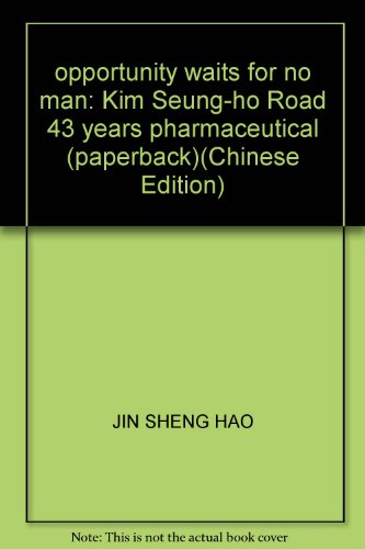9787105068357: opportunity waits for no man: Kim Seung-ho Road 43 years pharmaceutical (paperback)