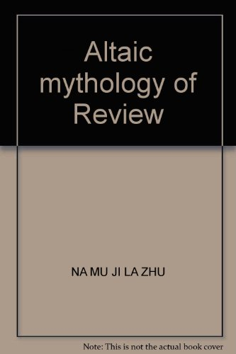 Research Review of Altai myth(Chinese Edition): NA MU JI LA BIAN