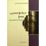 9787105127726: Tibetan Folklore Studies (Tibetan Edition)(Chinese Edition)