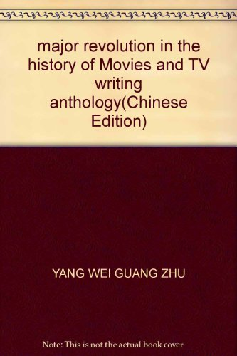 major revolution in the history of Movies: YANG WEI GUANG