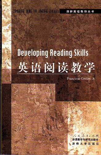 9787107139826: Developing Reading Skills