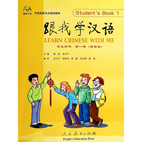 Learn Chinese With Me 1: Student's Book With 2cds